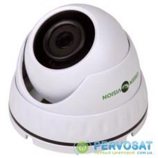 Камера видеонаблюдения GreenVision GV-072-IP-ME-DOS20-20 (5476)