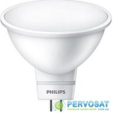 Лампочка PHILIPS LED spot 5-50W 120D 2700K 220V (929001844508)