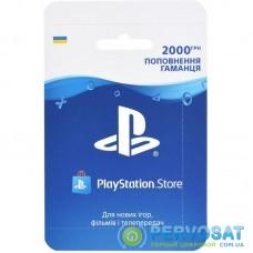 PlayStation Пополнение бумажника: Карта оплаты 2000 грн