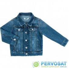 Пиджак Breeze джинсовый (OZ-19526-104B-blue)