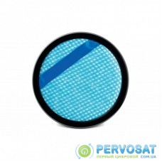Фильтр для пылесоса PHILIPS FC 5007/01 (FC5007/01)