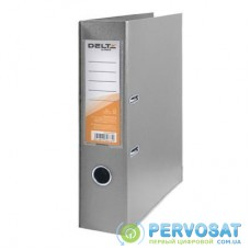Папка - регистратор Delta by Axent double-sided PP 7,5 cм, assembled, gray (D1712-03C)