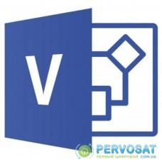Офисное приложение Microsoft Visio Standard 2019 (DG7GMGF0F4JZ_0002)