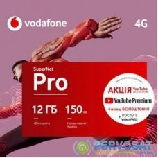 Стартовый пакет Vodafone SuperNet Pro-1 2020 (MTSIPRP10100068_S)