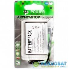 Аккумуляторная батарея для телефона PowerPlant HTC Touch Pro II, T7373, RHOD160 (DV00DV6084)