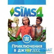 Игра PC The Sims 4: Приключения в джунглях. Дополнение (sims4-jungle)