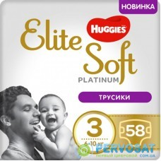 Подгузник Huggies Elite Soft Platinum Mega 3 (6-10 кг) 58 шт (5029053548814)