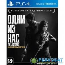 Игра SONY TheLastofUs:Обновленная версия[PS4,Russian]Blu-ray (9422372 / 9808923)