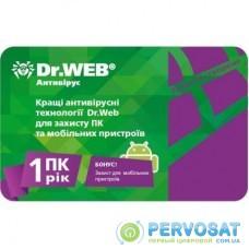 Антивирус Dr. Web Anti-virus 1ПК на 1 год (скретч-карта) (CHW-AK-12M-1-A3)