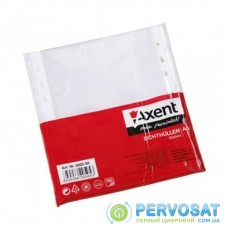 Файл Axent А5 Glossy, 40мкм (100 шт.) (2005-00-А)