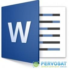 Офисное приложение Microsoft Microsoft Word 2019 for Mac (DG7GMGF0F4MP_0003)