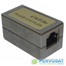 Сращиватель Hypernet 1+1 RJ45 FTP/SFTP cat.5e (CA-RJ45STP)