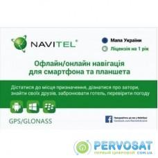 Карта активации Navitel