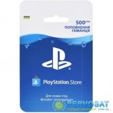 PlayStation Карта пополнения кошелька - 500 грн