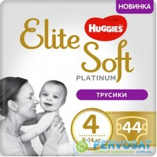 Подгузник Huggies Elite Soft Platinum Mega 4 (9-14 кг) 44 шт (5029053548821)
