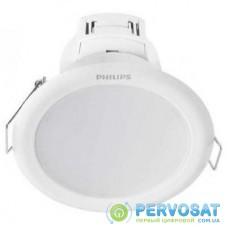 Светильник точечный PHILIPS 66020 LED 3.5W 2700K White (915005091801)