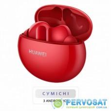 Наушники Huawei Freebuds 4i Red Edition (55034194)
