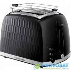 Russell Hobbs Honeycomb[26061-56 Black]