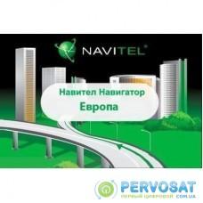 ПО для навигации Navitel Навител Навигатор +карты (Европа) Для телефонов ESD (NAVITEL-EUR)