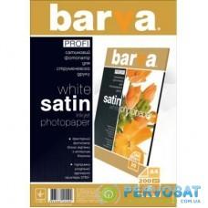 Бумага BARVA 10x15, 200 g/m2, PROFI, 500с (IP-R200-163)