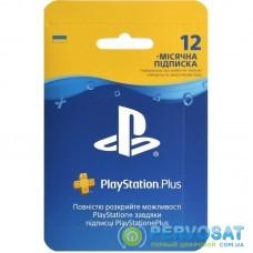 PlayStation Подписка на 12 месяцев