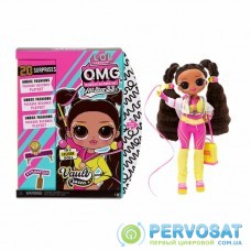 Кукла L.O.L. Surprise! O.M.G. Sports Doll - Гимнастка с аксессуарами (577515)