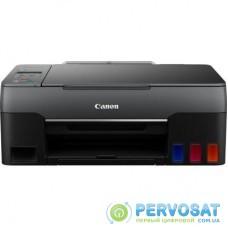 Многофункциональное устройство Canon PIXMA G2420 (4465C009)