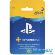 Підписка PlayStation Plus на 3 місяці