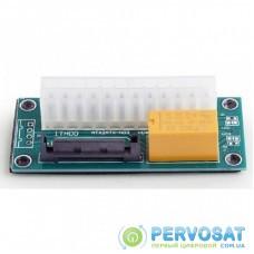 Адаптер Cablexpert Dual power supply adapter SATA (A-PSU2S-01)
