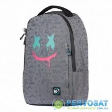 Рюкзак школьный Yes R-05 Riddle (557839)