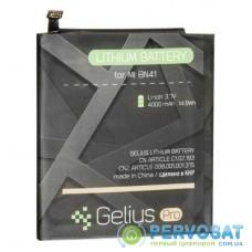 Аккумуляторная батарея Gelius Pro Xiaomi BN41 (Redmi Note 4) (2800 mAh) (67161)