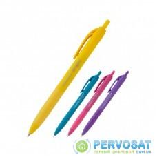 Ручка шариковая Axent Bright автоматическая Синяя 0.7 мм (AB1079-02-A)