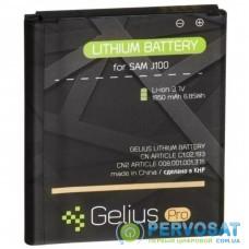 Аккумуляторная батарея для телефона Gelius Pro Samsung J100 (J1) (EB-BJ100CBE) (00000067167)