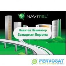 ПО для навигации Navitel Навител Навигатор +карты (Западная Европа) Для телефонов ESD (NAVITEL-WEUR)