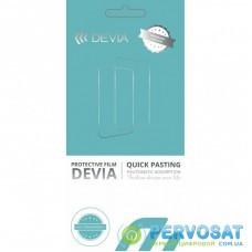 Пленка защитная DEVIA Undercover Premium Samsung Galaxy M31 (DV-GDRP-SMS-M31)