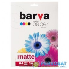 Бумага BARVA A4 180 g/m2, matt, 20арк (A180-203)