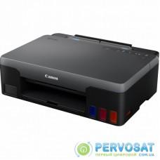Струйный принтер Canon PIXMA G1420 (4469C009)