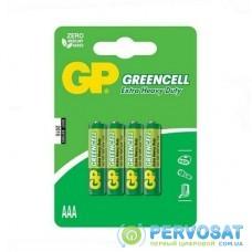 Батарейка GP AAA R03 солевая * 4 (GP24G-U4 / GP24G-2UE4)