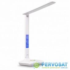 Настольная лампа VIDEX LED7W 3000-5500K 220V (VL-TF05W-RG)