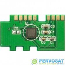 Чип для картриджа Xerox Ph3020/WC3025 BASF (BASF-CH-106R02773)