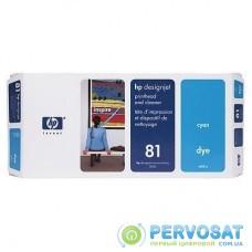 Печатающая головка HP №81 cyan DesignJ5000 (C4951A)
