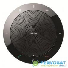Bluetooth-гарнитура Jabra Speak 510 MS (7510-109)