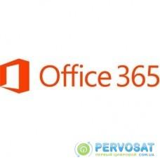 Программная продукция Microsoft O365XtraFileStrgOpn ShrdSvr SNGL SubsVL OLP NL Annual AddOn (5A5-00003)