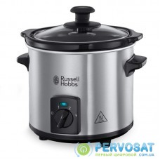 Russell Hobbs 25570-56 Compact Home