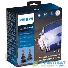 Лампа світлодіодна Philips H11 Ultinon Pro9000 +250%, 2 шт/комплект