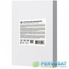 Пленка для ламинирования 2E А4 80 мкн (100 шт.) (2E-FILM-A4-080G)