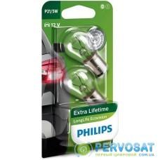 Лампа розжарювання Philips P21/5W LongLife EcoVision, 2шт/блістер
