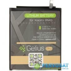 Аккумуляторная батарея Gelius Pro Xiaomi BN43 (Redmi Note 4x) (2800 mAh) (73703)