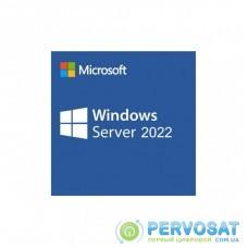 ПО для сервера Microsoft Windows Server 2022 Standard - 8 Core License Pack 1 Year Su (DG7GMGF0D5RK_0002)