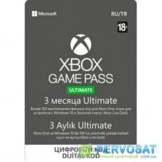 Карта онлайн пополнения Xbox Game Pass Ultimate 3 месяця (xbox-gp-ult-3)
